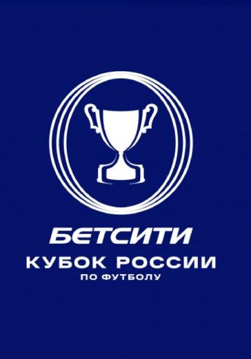 Финал Кубка России logo