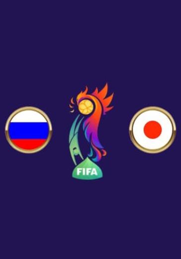 ЧМ по пляжному футболу FIFA. Финал Россия - Япония  logo