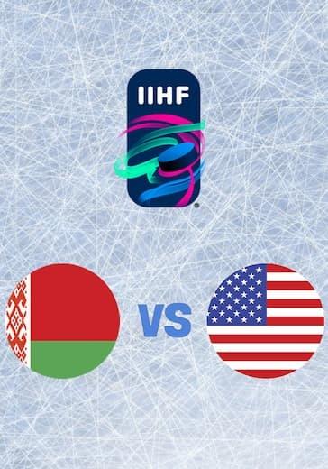 Чемпионат мира по хоккею. Белоруссия - США logo