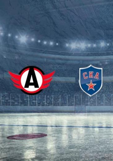 ХК Автомобилист - ХК СКА logo