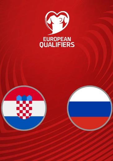 Хорватия - Россия logo