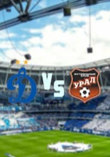 Динамо - Урал logo