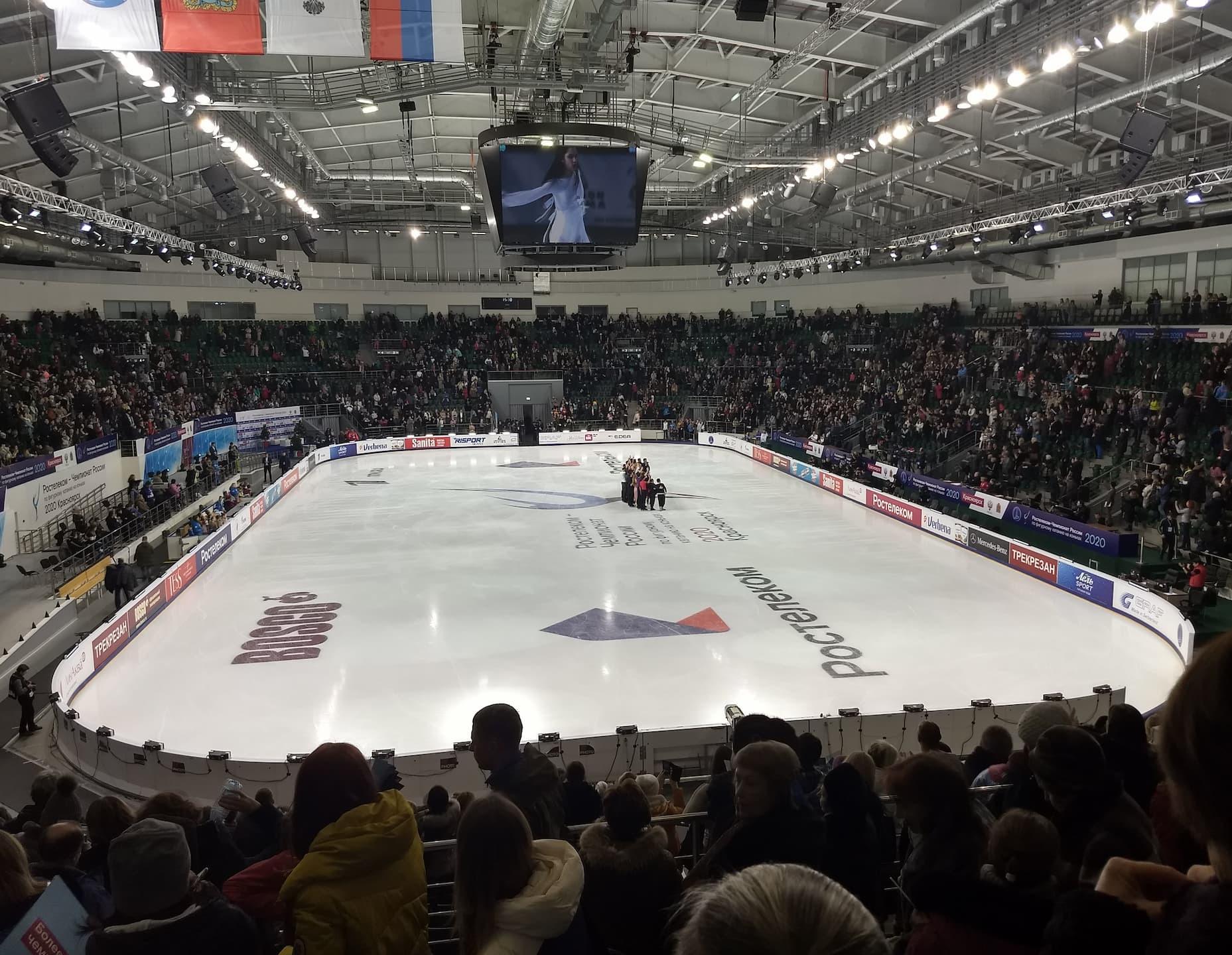 Платинум Арена (Красноярск)