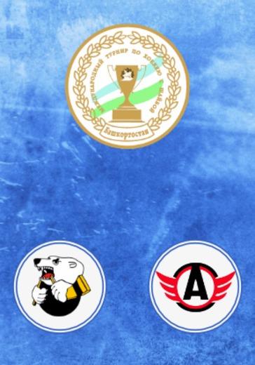 Трактор - Автомобилист logo