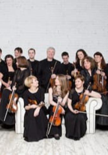 Воспоминания об Италии Вивальди. «Времена года» logo