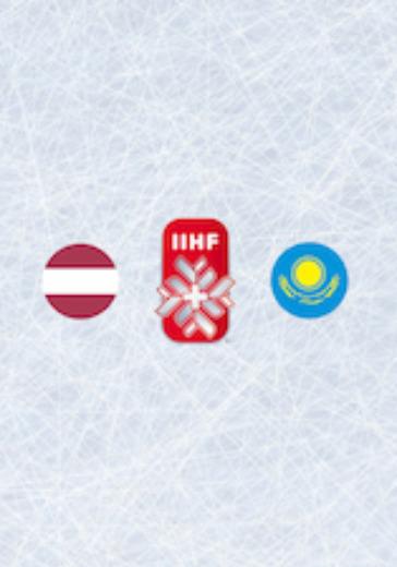 Чемпионат мира по хоккею 2021:Латвия - Казахстан logo