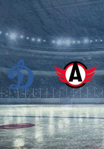 ХК Динамо М - ХК Автомобилист logo