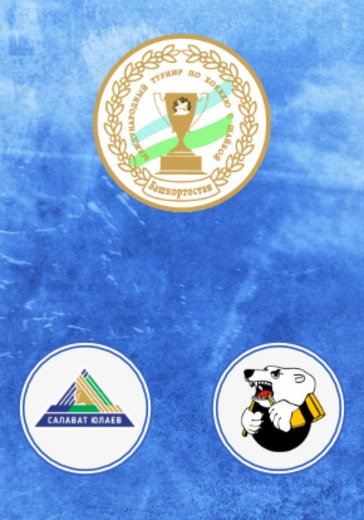 Салават Юлаев - Трактор logo