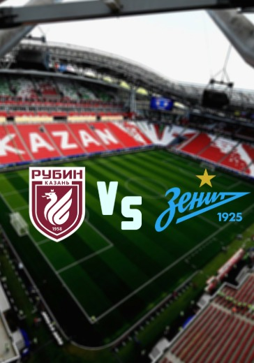 Рубин - Зенит (продажи с 2020) logo