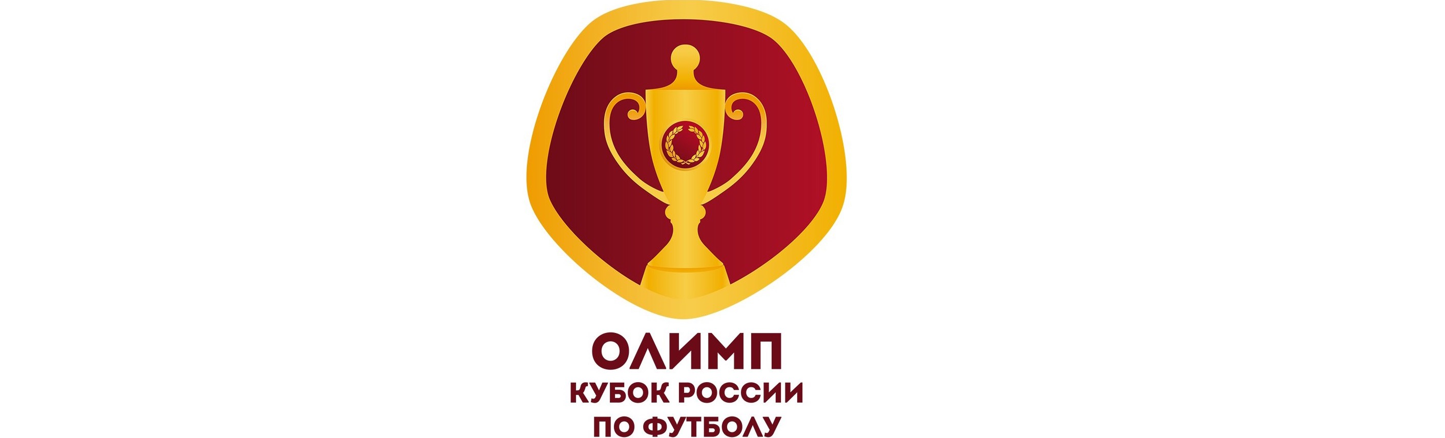Зенит - Спартак,  Кубок России 1/2 финала