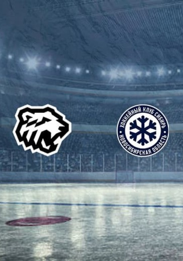 ХК Трактор - ХК Сибирь logo