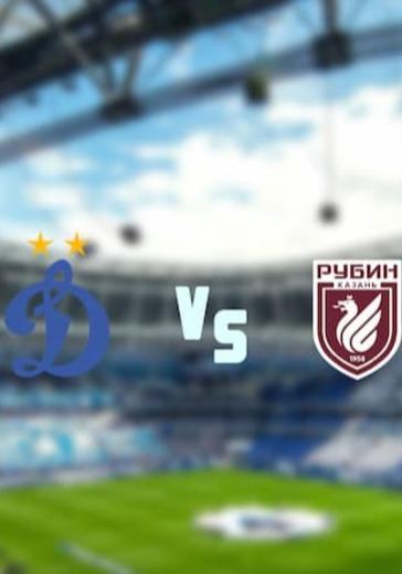 Динамо - Рубин. logo
