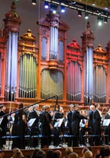 Большой симфонический оркестр имени П. И. Чайковского, Владимир Федосеев, Юрий Фаворин logo