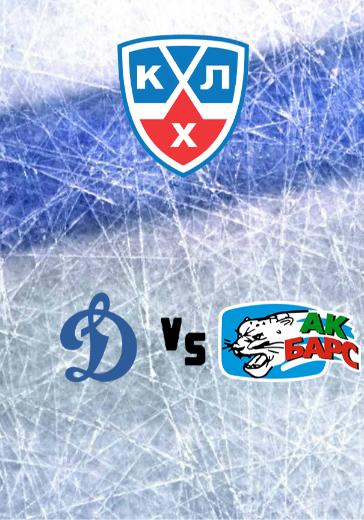 ХК Динамо М - ХК Ак Барс logo