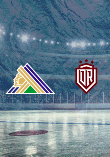 ХК Салават Юлаев - ХК Динамо Р logo
