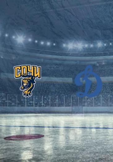 ХК Сочи - ХК Динамо М logo