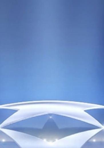 Лига чемпионов. Групповой этап. Порту - Милан logo