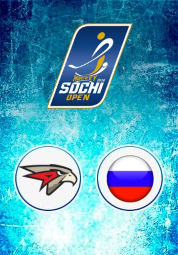 Авангард - Сборная России logo