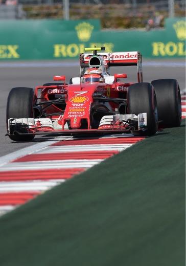Формула 1 Сочи logo