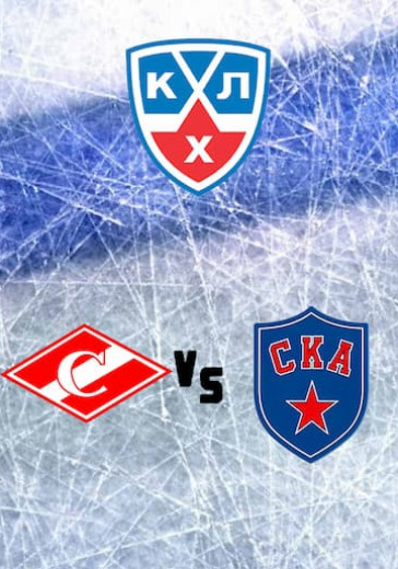 Спартак - СКА logo