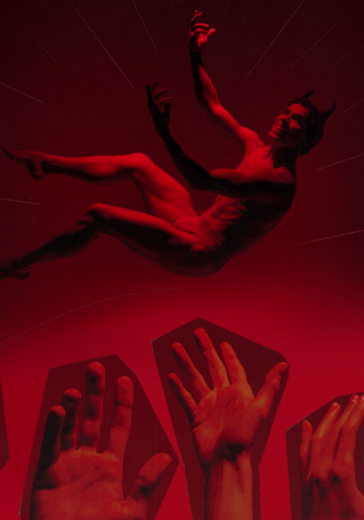 Неистовые танцы: Глина, Четыре песни Дон Кихота, Бык на крыше logo
