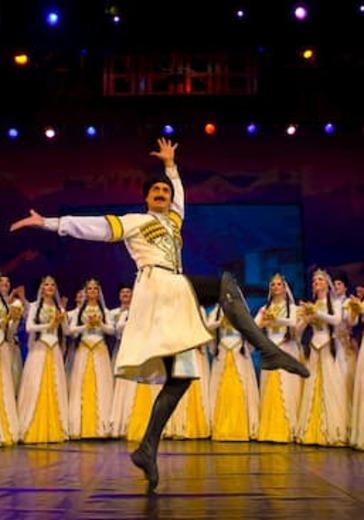 Государственный академический заслуженный ансамбль танца Дагестана «Лезгинка» logo