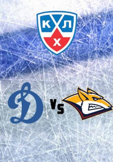 Динамо Москва - Металлург Мг logo