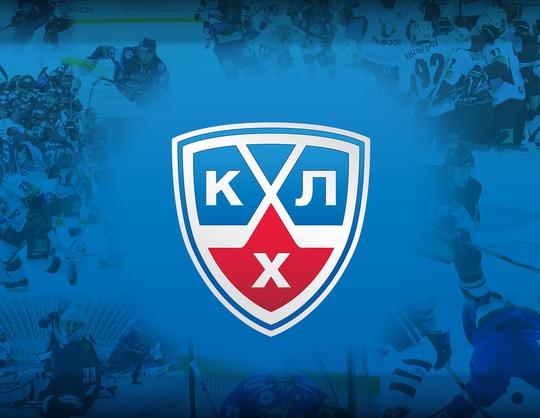 Плей-офф КХЛ. ХК Автомобилист - Аванагрд