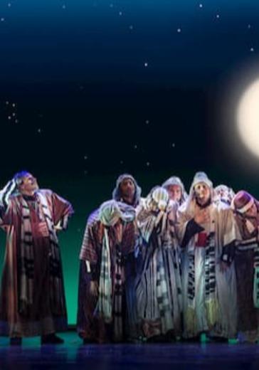 Иосиф и его удивительный плащ снов  logo