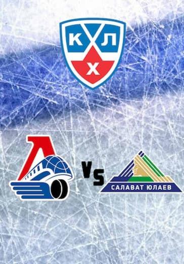 Локомотив - Салават Юлаев logo