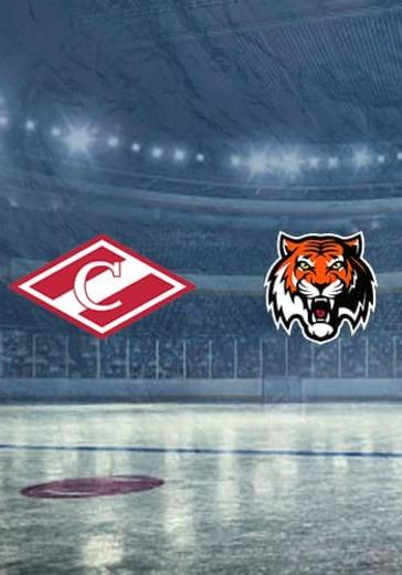 ХК Спартак - ХК Амур logo
