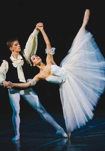 Международный конкурс балета Ю.Н. Григоровича: туры logo
