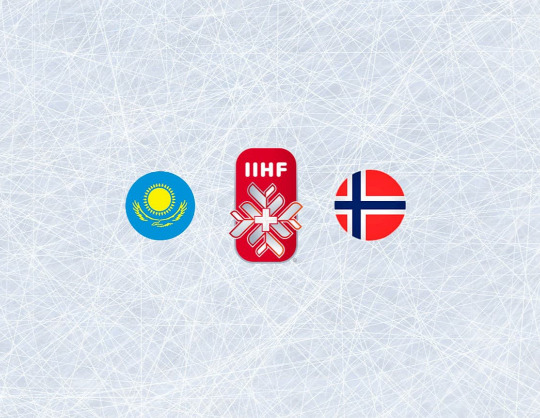 Чемпионат мира по хоккею 2021: Казахстан - Норвегия
