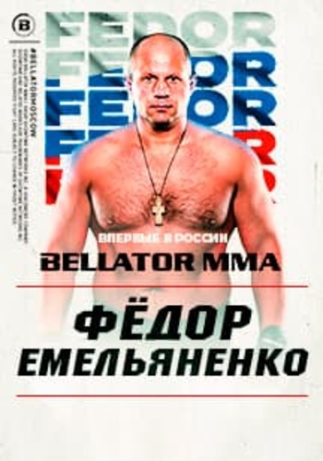 Bellator Moscow  logo