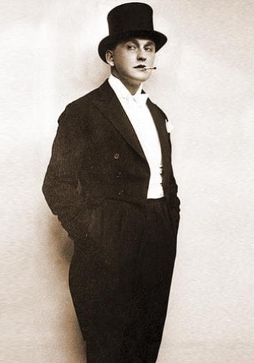 Александр Вертинский. Возвращение logo