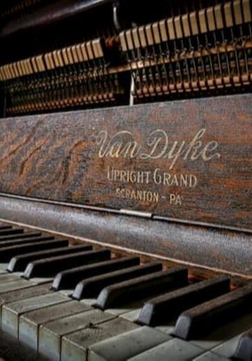Фортепианные трио и дуэты logo