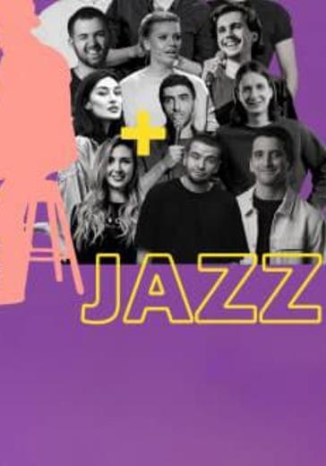 Stand-Up и джаз. Два концерта в один вечер logo