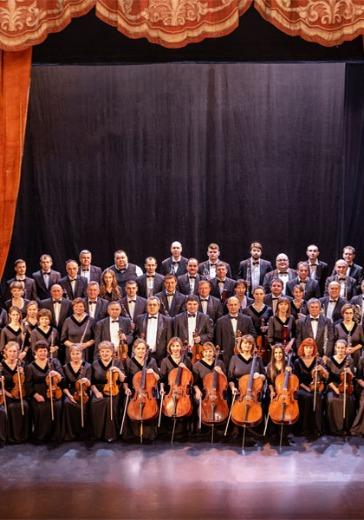 Академический симфонический оркестр Северо-Кавказской государственной филармонии им. В.И. Сафонова logo