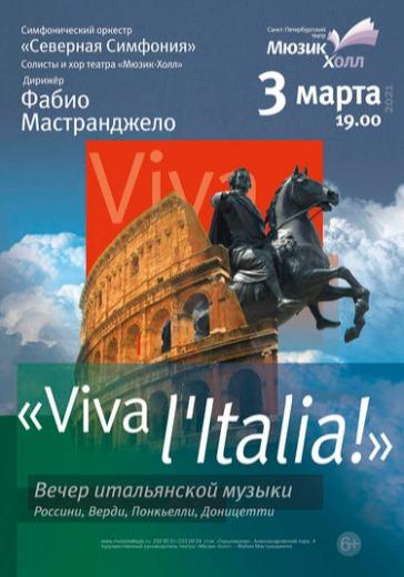 Viva l'Italia! logo