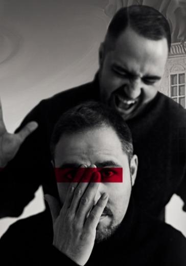 Братья Компанейцы. Воспоминание ветра v2.0 logo