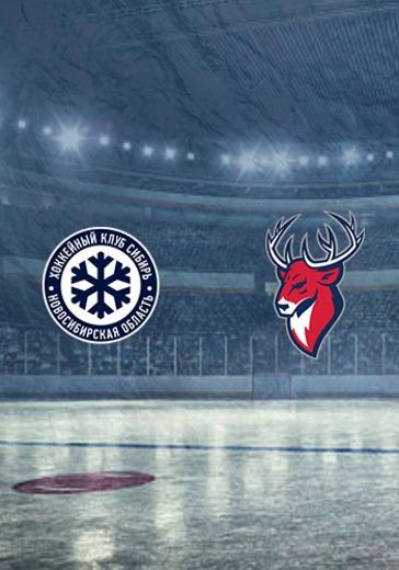 ХК Сибирь - ХК Торпедо logo
