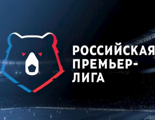 Динамо - Крылья Советов