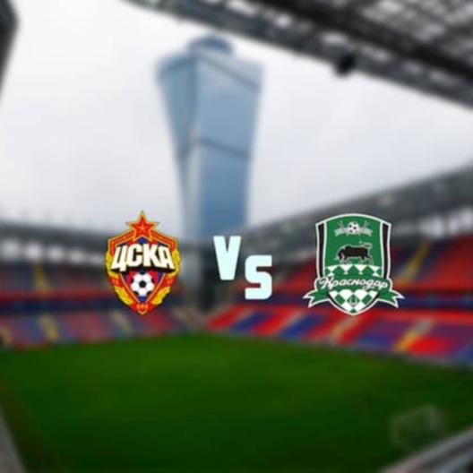 Цска москва официальный сайт футбольного клуба билеты стрептиз видео в закрытых клубах москвы