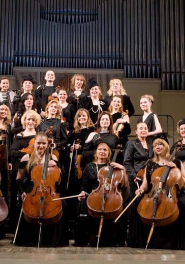 Старый Новый год с «Вивальди-оркестром» logo