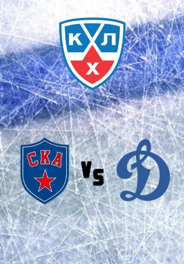 СКА - Динамо Мск logo