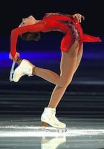 Финал кубка России по фигурному катанию logo