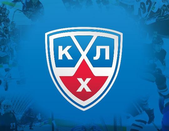 Финал чемпионата КХЛ. ХК Ак Барс - Авангард