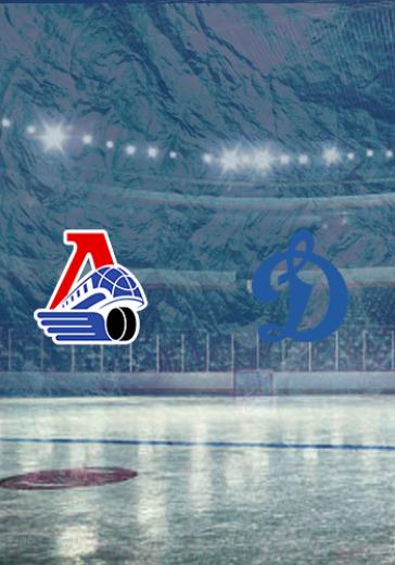 ХК Локомотив - ХК Динамо М logo