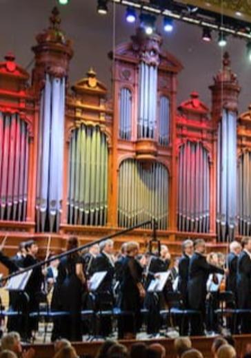 Государственный академический Большой симфонический оркестр имени П. И. Чайковского. Владимир Федосеев logo