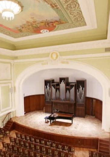 Концерт органной музыки logo